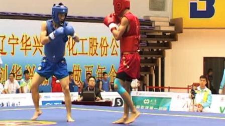 第十二届全运会武术散打比赛 男子 04单元 002