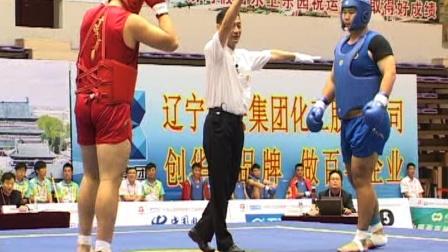 第十二届全运会武术散打比赛 男子 04单元 004