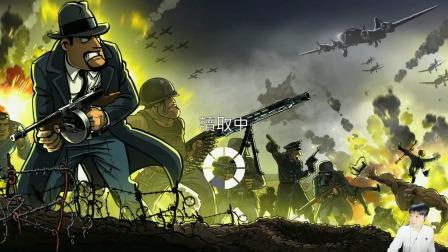 【小宇】意大利黑手党2 攻略解说08期