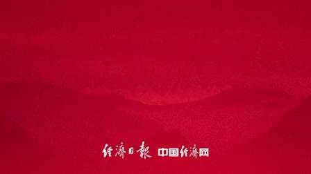 【#记录小康生活 见证时代变迁】作品展播丨四川甘棠,你的明天会更美