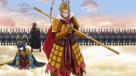悟空为救小阎王,带来十万阴兵与天界抗衡,战争一触即发!动漫