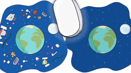魔法橡皮擦 太空垃圾也太多了吧,魔法橡皮擦来清理