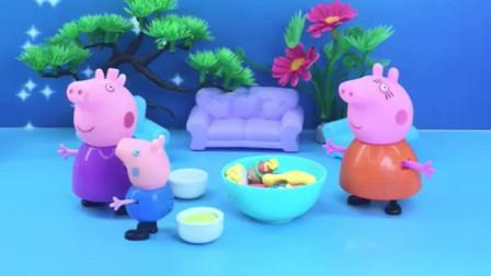 乔治叫猪奶奶吃饭,猪妈妈让猪奶奶去门口,乔治生气