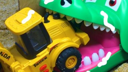 工程车故事:大挖掘机前来挑战鳄鱼,小挖掘机能否成功获救呢?