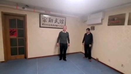 意拳姚承光老师教授进退步旋法试力练习(邯郸意拳赵志勇)