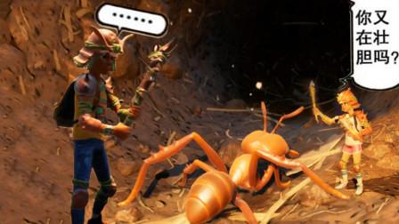 禁闭求生31 蚂蚁洞穴探险 惊悚又刺激