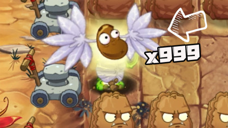 植物大战僵尸:当咖啡豆无限叠加,植物是否能化身一拳超人!