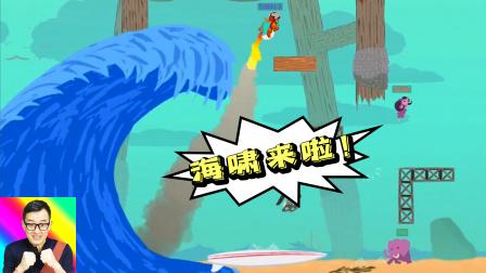 海啸一来所有人都疯了!T某火箭背包也太爽了!