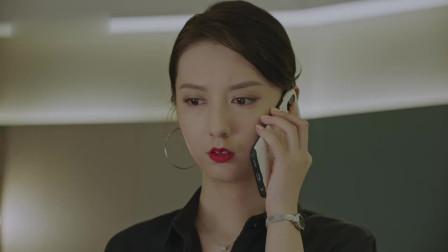 亲爱的柠檬精先生:总裁记仇苏北把自己赶出家门,提前换好密码锁不让进