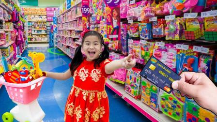 萌娃益智亲子游戏:萌宝小萝莉和爸爸去买食物,可是小萝莉怎么买了超多裙子?