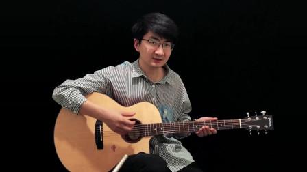 国产品牌的匠心之作,楚门吉他2.0时代第二代全新产品试听