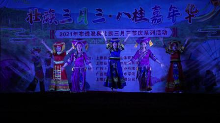 山谷舞蹈队表演《茶山情歌》,姑娘真漂亮