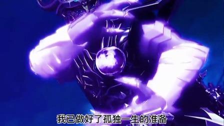 超兽武装06:当你经过七重的孤独,才能成为真正的强者