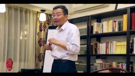复旦王德峰南山讲学:西方智慧与文明二(06)