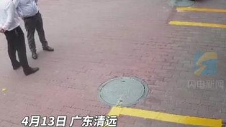 惊险!#男子在人行道上画线时下水道突然爆炸:井盖瞬间被炸飞!所幸无人受伤,太危险了!#意外
