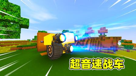 迷你世界高级生存403:造出超音速摩托,召唤出来,追都追不上!