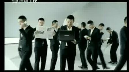 东芝R700笔记本电脑广告分身篇