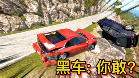 车祸模拟器312 你不地道也别怪我不客气 秋明后山车神在线毁车