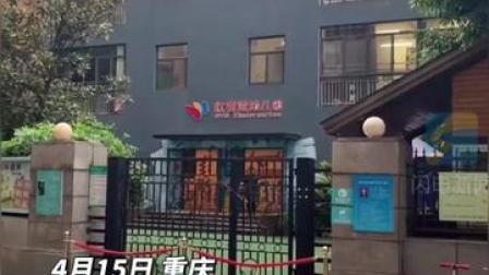 可可爱爱!重庆一#幼儿园门口整齐停放滑板车,网友:孩子们也要早起抢车位了#滑板车 #抢车位