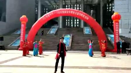 榆次文化歌舞团庆祝中国共产党100周年宣传国家安全日文艺专场