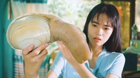 560元4斤多的象拔蚌有多好吃?一口下去味鲜肉嫩,唇齿留香