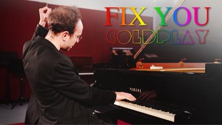 意大利钢琴家弹奏《Fix You》