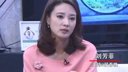 春晚出场次数最多的十位女主持人,倪萍董卿均13次排第二