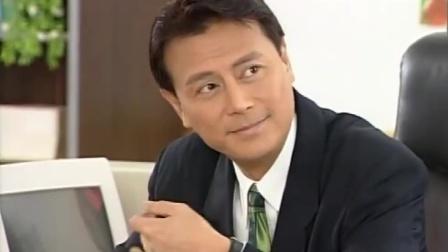 影视:夫人气势汹汹带着律师找董事长,究竟有何目的?