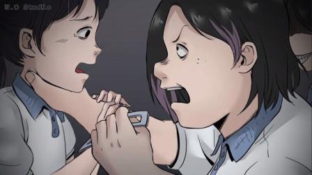 女孩被校霸欺负,用诅咒的镜子报复她们,结果却被镜子吞噬!