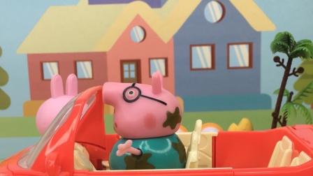 猪爸爸要出门去,把乔治的遥控车开走了