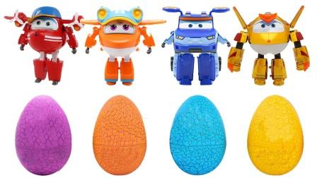超级飞侠带来惊喜奇趣蛋汪汪队玩具