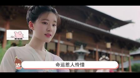乐嫣原形是唐朝最惨公主,一生出嫁三次,年仅三十多岁就香消玉损!
