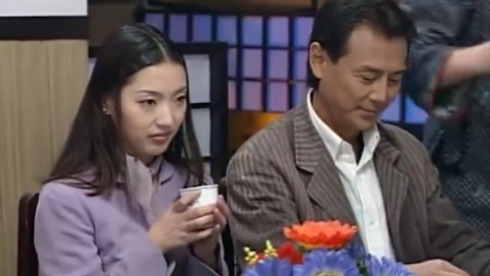 影视:董事长带着美女秘书下馆子,没想到遇见了相恋已久的网友!