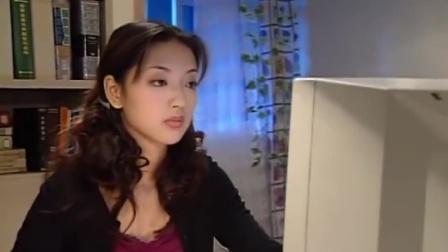 影视:美女秘书对感情彻底失望,没想到老公还在激情的看球!