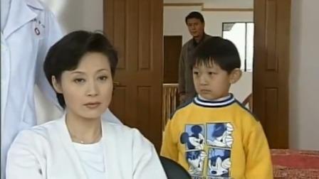 影视:阔太太真的失忆了吗?居然连自己的儿子都不理