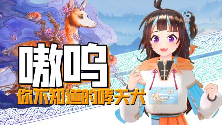【绛紫】#77 中国名犬~驰名商标~