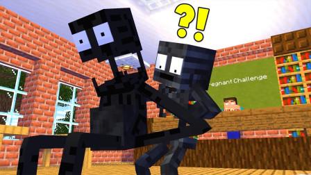 CS版熊孩子们的战斗,摘神奇金苹果《我的世界怪物学院》搞笑动画