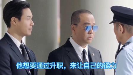 TVB的台柱子欧阳震华带着《伙计办大事》回来了!