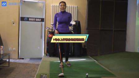高尔夫模拟器、模拟高尔夫、室内高尔夫教学:对1号木上杆部分的精讲细讲