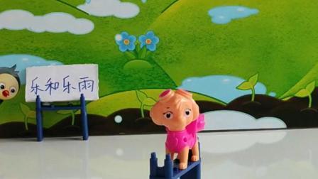 儿童少儿玩具:这狗狗怎么在上面