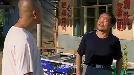 乡村爱情:广坤和刘能吵架太会玩,这么多话是怎么想到的呢