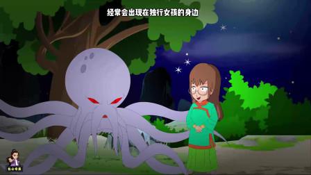 悬疑推理:神奇章鱼怪!被喷到墨汁不仅不会毁容,还会变成大美女