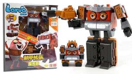 爆笑虫子机甲战队 合体变形玩具