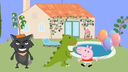 灰太狼想抓走乔治,被恐龙先生赶走了
