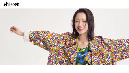 【小资CHIC】邓恩熙:跃入新岁的风