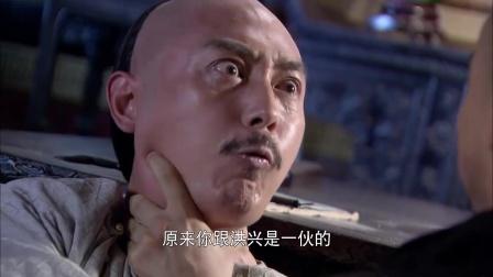 糊涂县令郑板桥:县令遭蒙面人刺杀,厮打中面罩落下,竟然是他