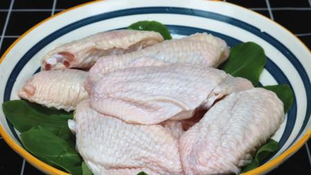 大厨教我的鸡翅做法,真的太好吃了,咬一口满嘴香,天天吃也不腻