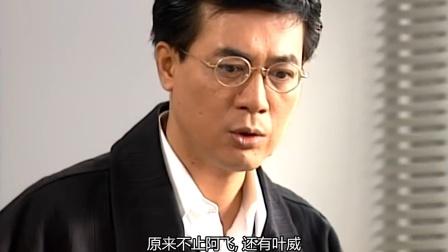 刑事侦缉档案3:刑警找失踪富婆,询问总裁姘头名字,竟不止一个