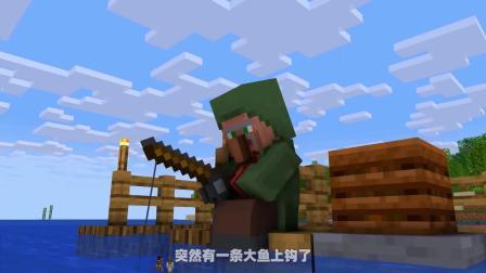 我的世界:创世神Him变成了村民,铁傀儡与他成为好朋友!