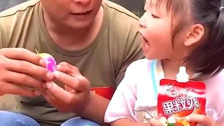 快乐往事:爸爸把我的果冻分享给你